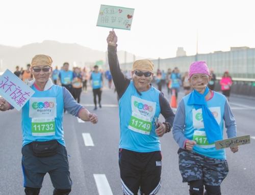 2018臉部平權運動臺北國道馬拉松 陽光跑者站上國道支持臉部平權!