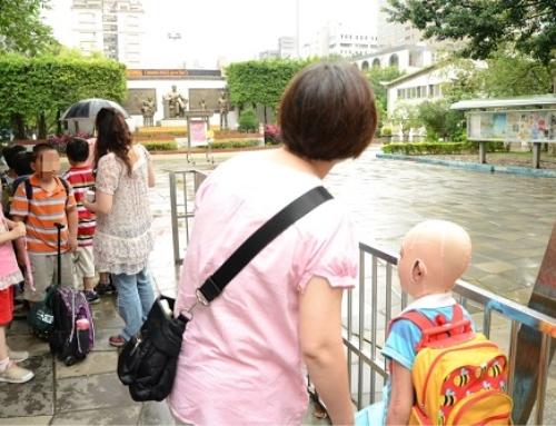【專家的話】「寶貝要上小學了!」家有顏損兒,該如何為孩子預備?